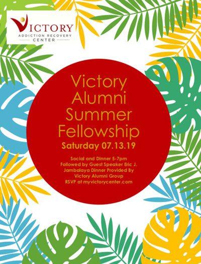 Victory Alumni Summer Fellowship banner